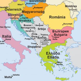 Ursprüngliche Bildquelle: www.paneuropa.at